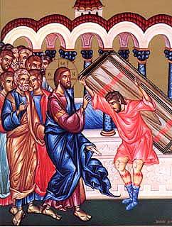 Jésus guérit le paralytique