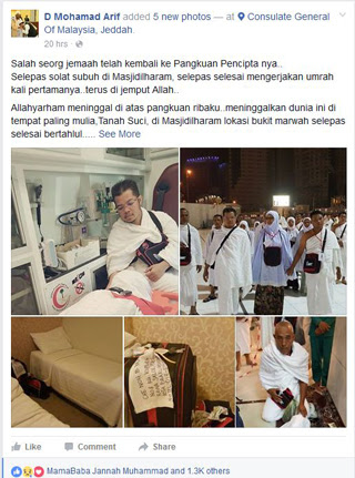 http://support.karangkraf.com/editorial/vk/TAHUN%202016/Mac/4/umrah.jpg