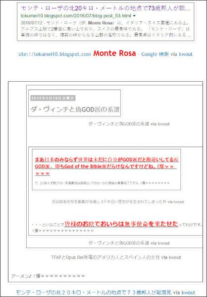 http://tokumei10.blogspot.com/2016/07/cosa-bella-mortal-passa-e-non-dura.html