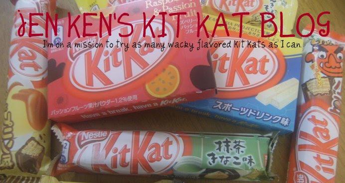 Jen Ken's Kit Kat Blog