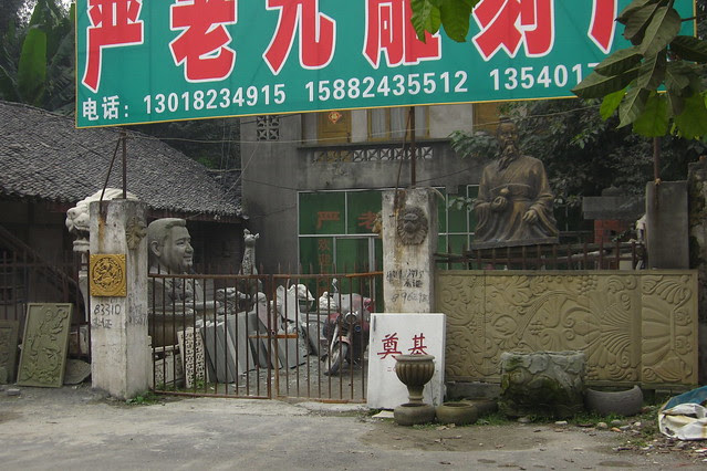 Stone Market, Quanxing Road, Chengdu