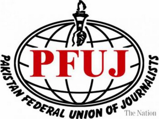 PFUJ to make human chain to protect democracy - Pakistan Press Foundation (PPF)
