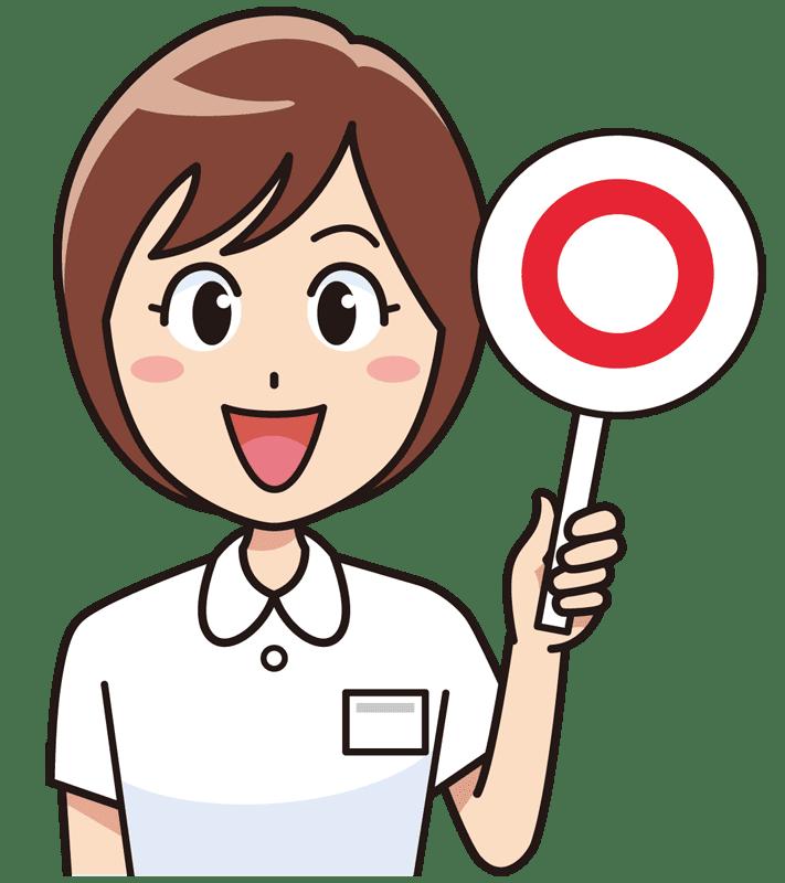マル印のプレートを持つ看護師の女性無料イラスト素材 イラスト