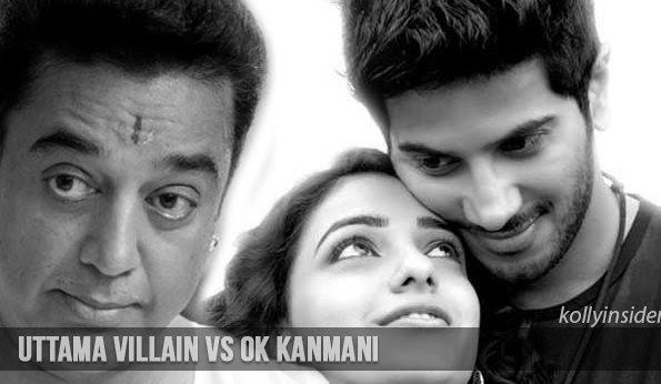 Uttama Villain vs OK Kanmani on April 10