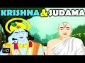 Sudama And Krishna Story In Hindi
