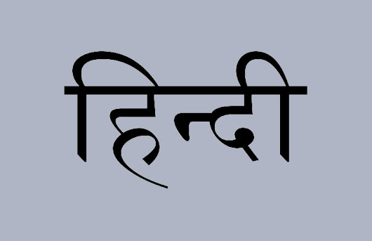 Hindi ranks second among non-English languages spoken by US physicians