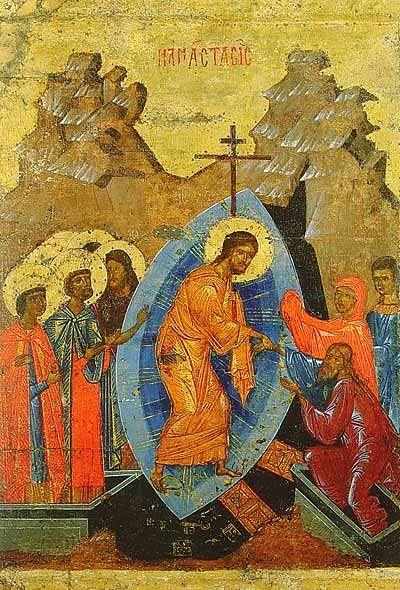 Icon of the Descent into hades