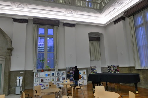 Inside Tokyo University of Arts
