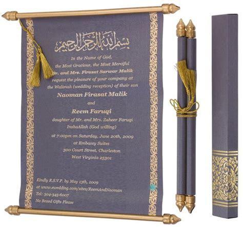 Pin by UltraUpdates on Muslim Invitation Cards   Muslim