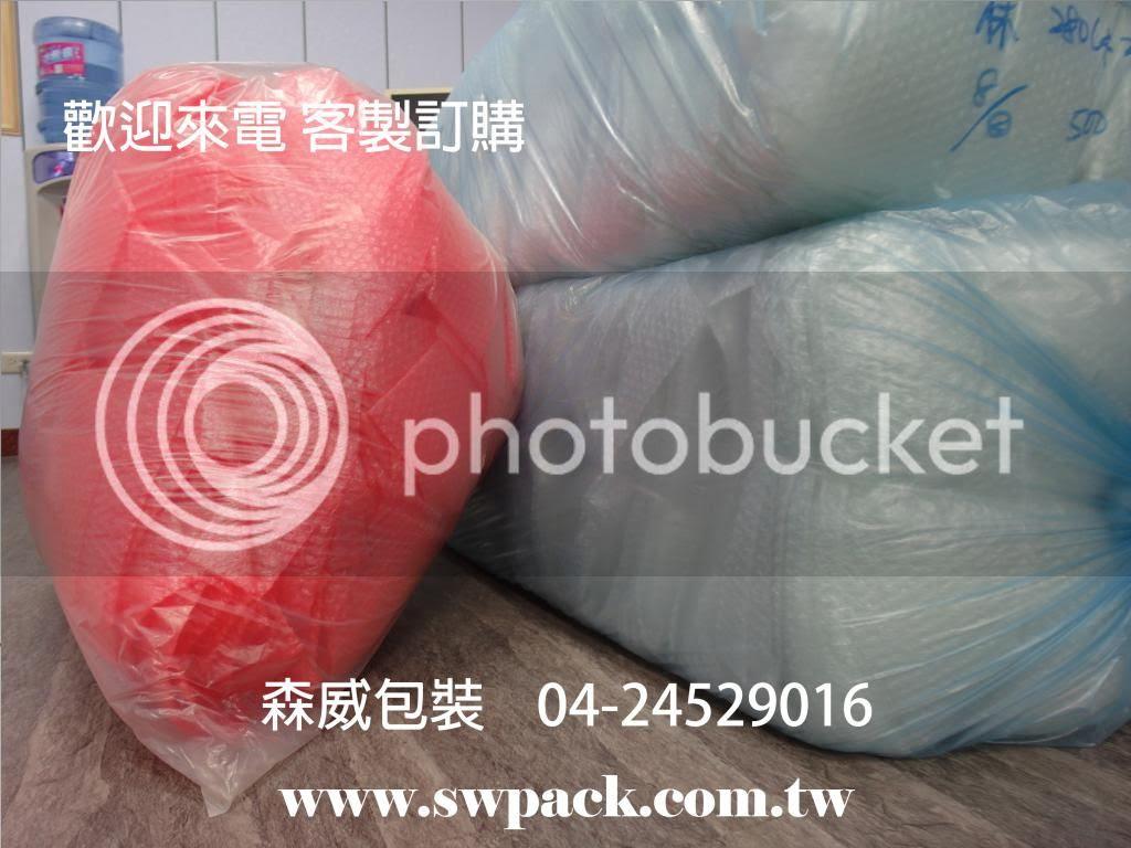 台中 氣泡袋 廠商 價格