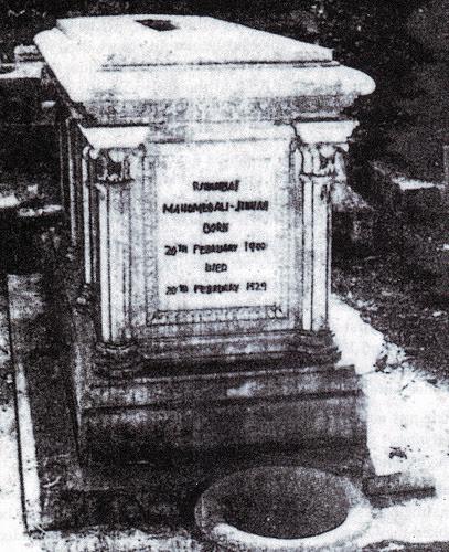 Ruttie's Grave
