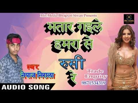 2019 super hit Bhojpuri song !!bhatar Gaile hamra se rusi !! Bhojpiri Song 219