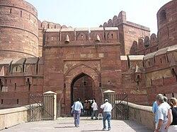 Agra Fort Agra Inida (2).JPG