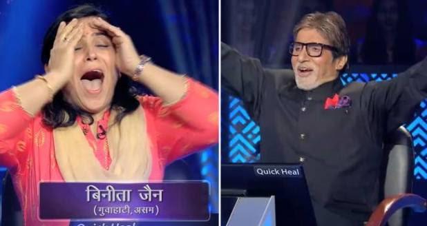 Kaun Banega Crorepati 10: Binita Jain Will Be The First Crorepati Of The Season