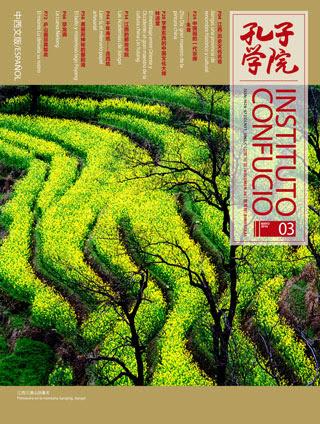 Revista Instituto Confucio 36