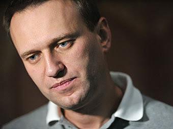Алексей Навальный. Фото РИА Новости, Александр Уткин