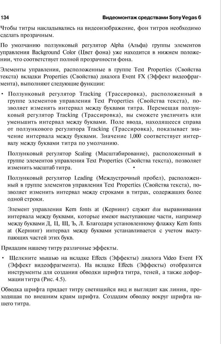 http://redaktori-uroki.3dn.ru/_ph/6/414628872.jpg