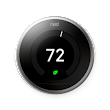 Nest Products - Ultimate Heating and Cooling