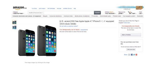 Amazon accidently reveals the iPhone 6 | Resource Techniques