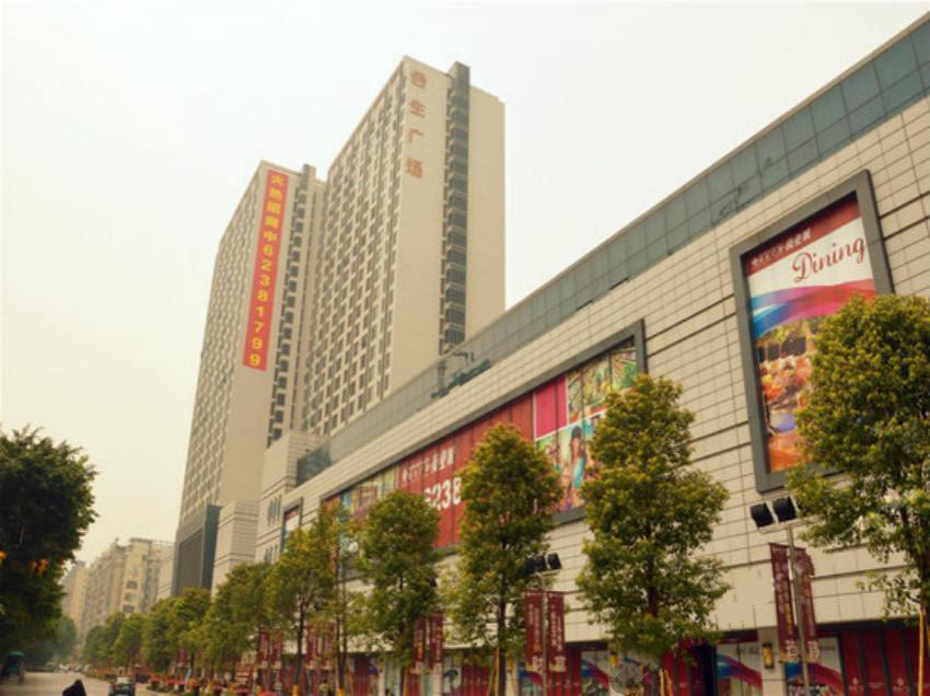 Hopson Ya Ju Apartment Guangzhou Hopson Plaza Branch Discount