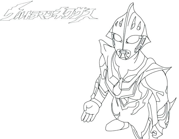 Ultraman Coloring Pages At Getdrawingscom Free For Personal Use