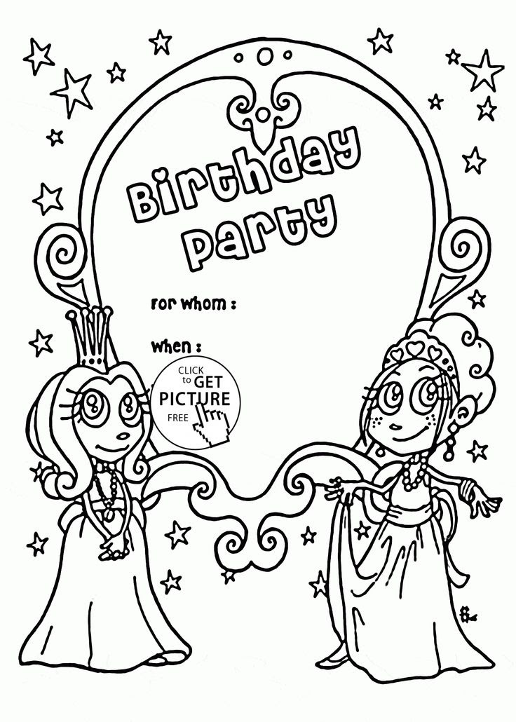 Happy Birthday Princess Coloring Pages at GetColorings.com ...