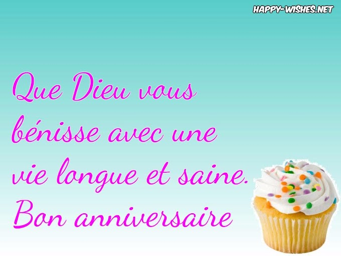 Birthday Wishes In French For Boyfriend