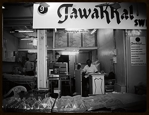 Ramzan Nights Bohri Mohalla .. Mumbai by firoze shakir photographerno1