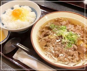大阪の最初の味は「肉吸い」で!