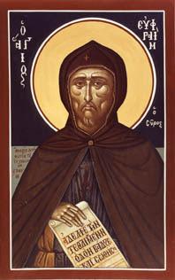 Święty Efrem