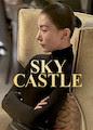 SKY Castle - Season 1