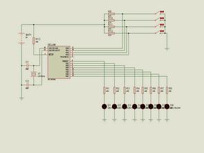 Lập trình 8-Led Animation mạch với PIC16F84A