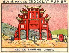 arc triomphe chine