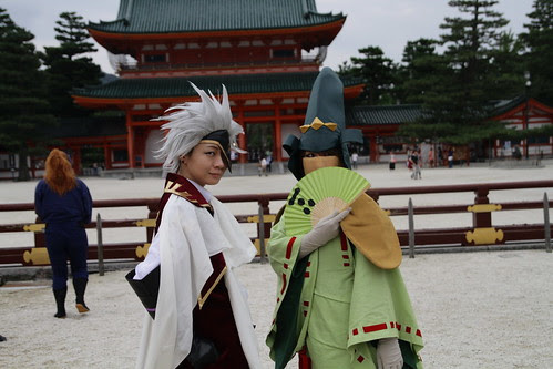 Cosplayers at Heian Shrine