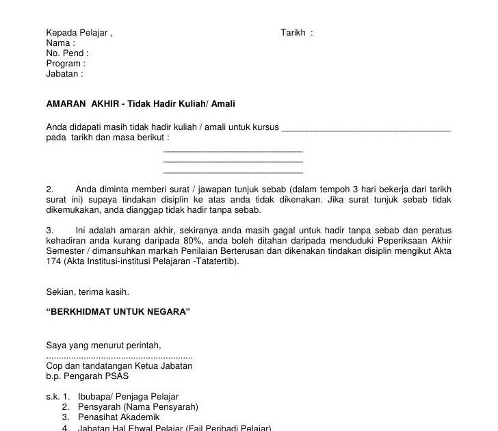 Contoh Surat Rasmi Pengesahan - Job Seeker