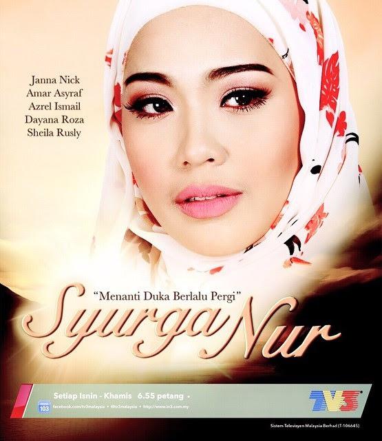 Syurga Nur