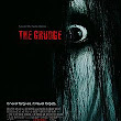 The Grudge - Wikipedia, the free encyclopedia