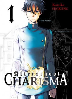 Couverture Afterschool Charisma, tome 01