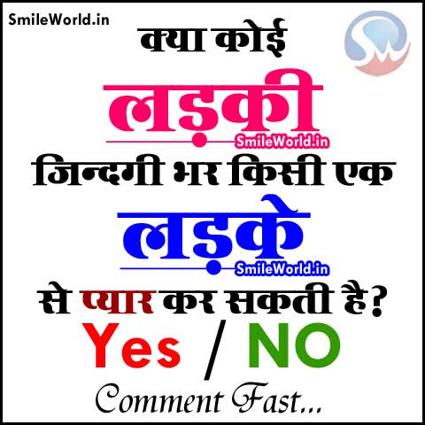 Questions Sawal Smileworld