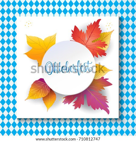 Oktoberfest. Sale banner. October festival Vector illustration, blue color. Germany's Oktoberfest world's biggest wine festival. Oktoberfest Autumn leaves frame and Bavarian flag pattern, Gift card