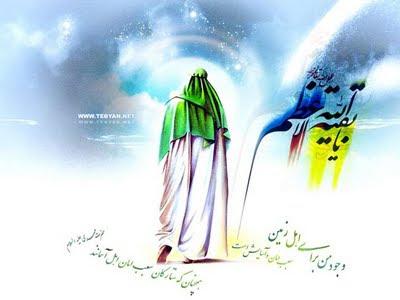 Muhammad bin Abdullah (Al-Mahdi), Sang Khalifah Rasyidah