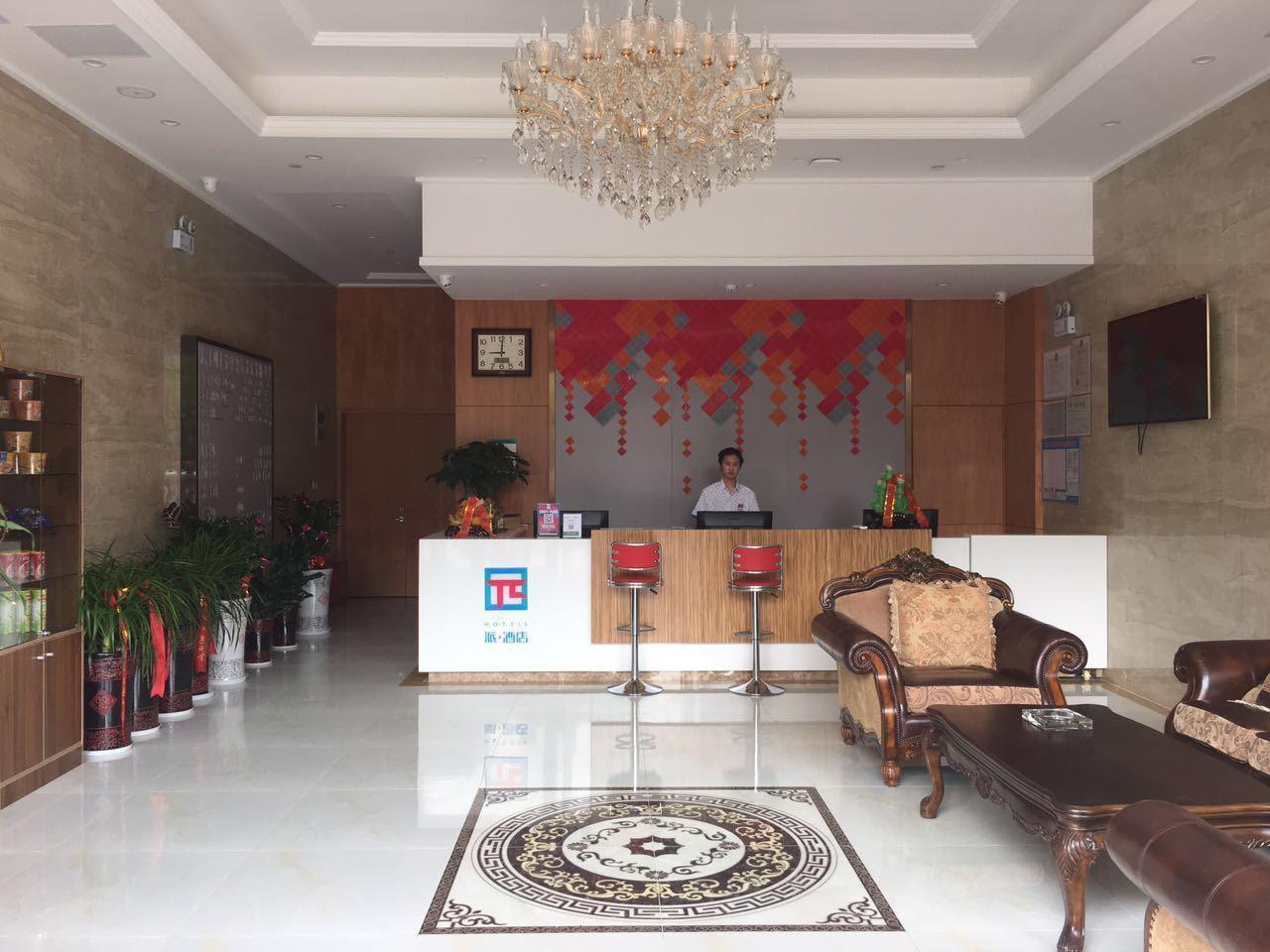 Pai Hotel Nanjing West Shengtai Road Subway Station Reviews