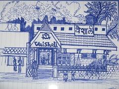 Vaishali pen-sketch