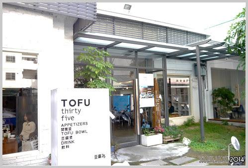 豆腐35 01