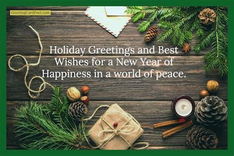 Holiday Card Messages, Christmas wishes, sayings