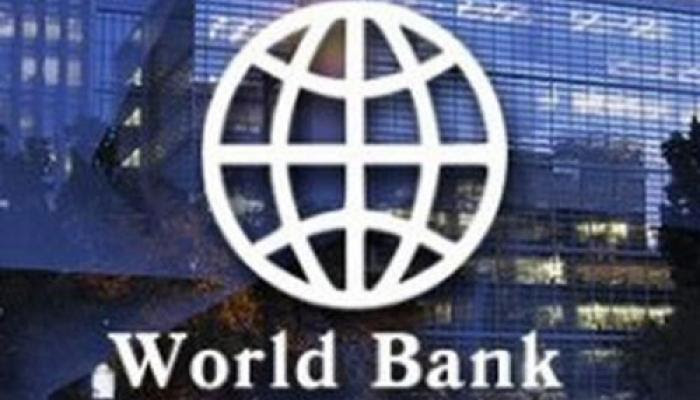 World Bank Research Associate Recruitment - Abuja