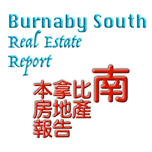 Latest Burnaby South Market Report for Oct 2018