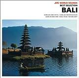 バリ島の音楽