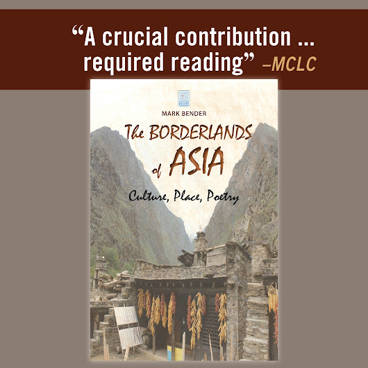 Cambria Press Publication Review: The Borderlands of Asia