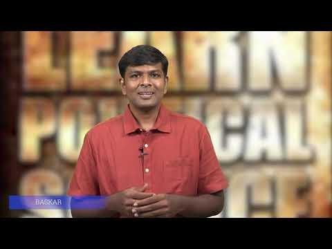 12th அரசியல் அறிவியல் சட்டமன்றம் அலகு 2 Kalvi TV